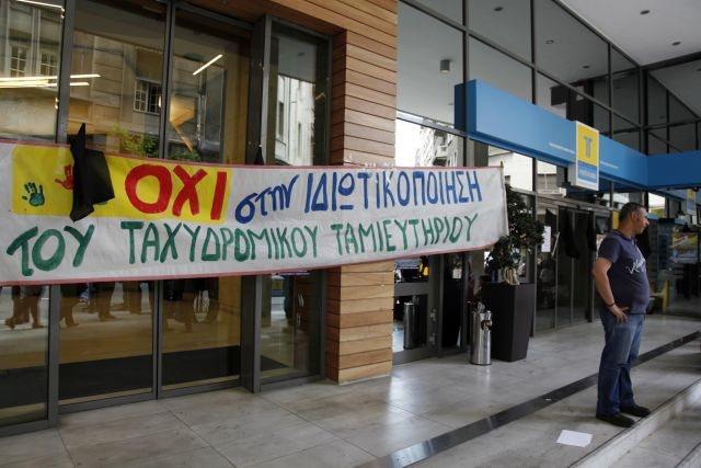 Απεργούν εκ νέου οι εργαζόμενοι του ΤΤ