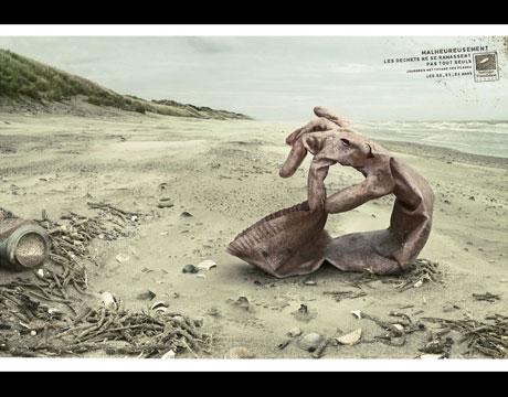 Περιβαλλοντικές Καμπάνιες