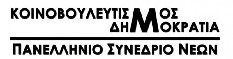 eonepe logo - roadstory