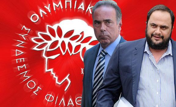 Αρβανιτόπουλος - Μαρινάκης