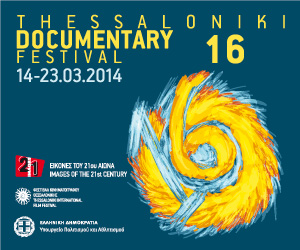 banner documentary