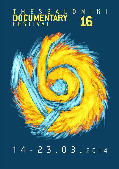 festival_doc_thessalonikis