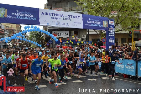 9 marathonios 1