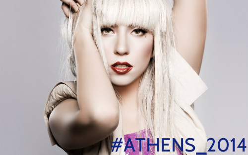 H Lady Gaga στις 19/9 έρχεται για μία συναυλία υπερπαραγωγή στο ΟΑΚΑ