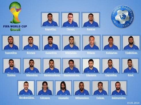 http://www.gazzetta.gr/football/mundial-2014/teams/ethniki-elladas/roster