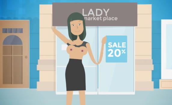Titcoin: Τα γυμνά γυναικεία στήθη γίνονται… νόμισμα!! (Βίντεο)