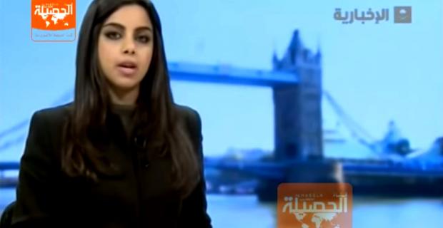 Σκάνδαλο στη Σαουδική Αραβία: παρουσιάστρια ειδήσεων εμφανίστηκε χωρίς μαντίλα.