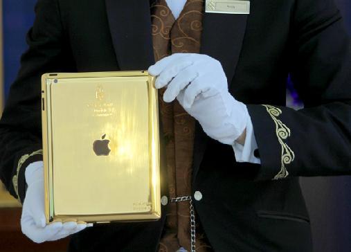 Το iPad των 24 καρατίων! (Εικόνες)