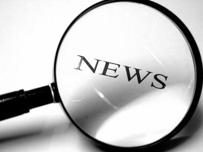 Οι οκτώ ειδήσεις που οφείλουν να γνωρίζουν όλοι