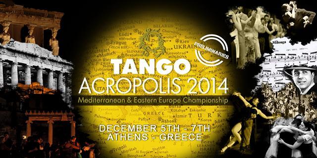 4ο Τango Acropolis: 5, 6 & 7 Δεκεμβρίου Ζάππειο Μέγαρο