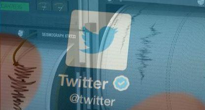 Ο σεισμός στα social media!