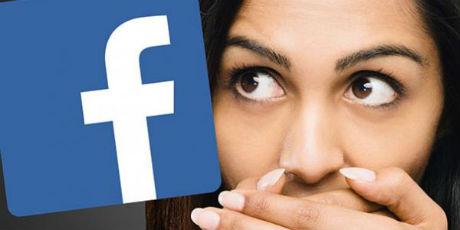 Τα μυστικά κόλπα του facebook που δεν ξέρατε (Βίντεο)