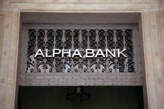 SOS απ την Alpha Bank