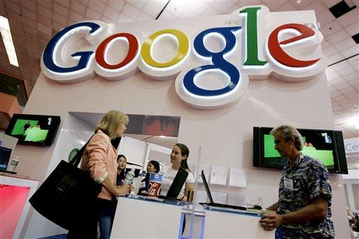 Το πρώτο Google Shop είναι γεγονός!