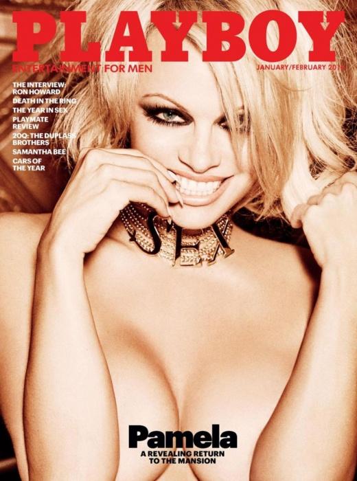 Pamena Anderson - Playboy