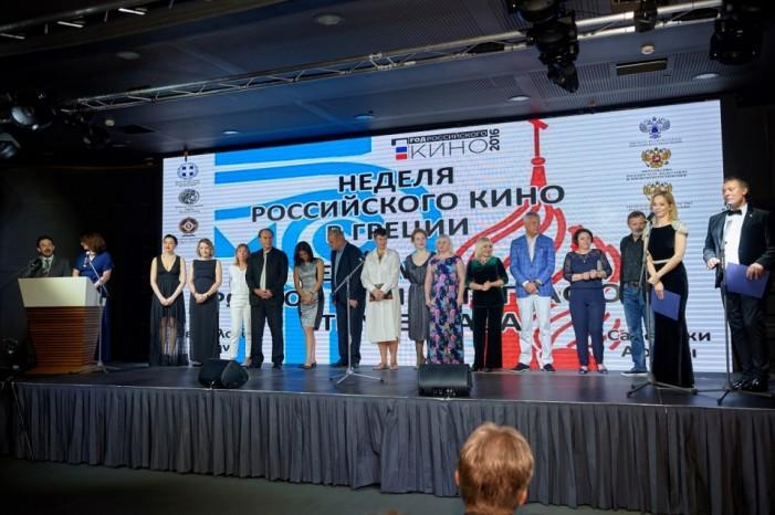 Η επιτυχής διοργάνωση της «Εβδομάδας ρωσικού κινηματογράφου στην Ελλάδα»