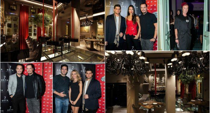 Στο εντυπωσιακό opening party του Restaurant Bar «Επτά 7» στο Θησείο