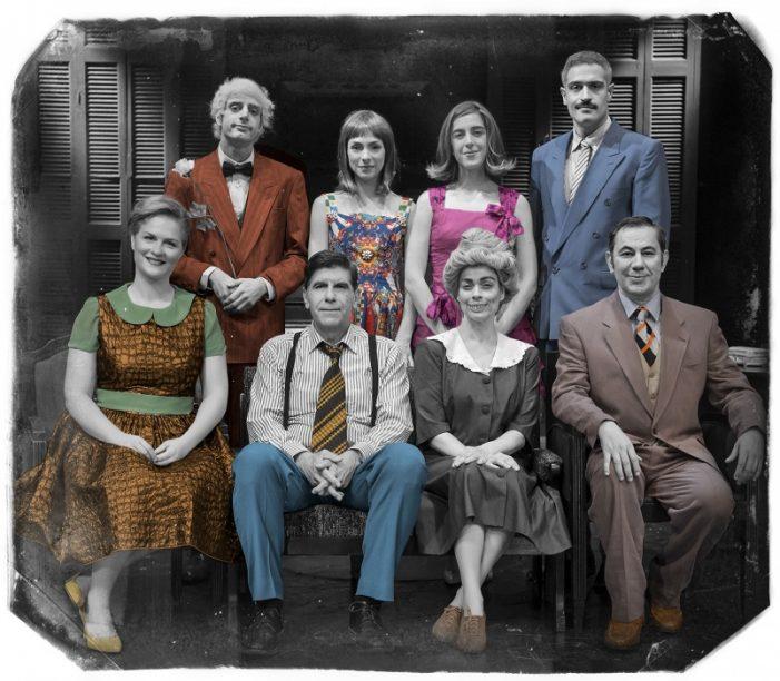 Οι «Γαμπροί της Ευτυχίας» σε σκηνοθεσία Γιάννη Μπέζου στο θέατρο «Προσκήνιο»