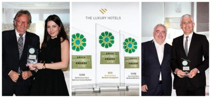 Greek Hospitality Awards 2019: Πέντε βραβεία απέσπασαν τα ξενοδοχεία Grand Hotel Palace και Mediterranean Palace της Θεσσαλονίκης