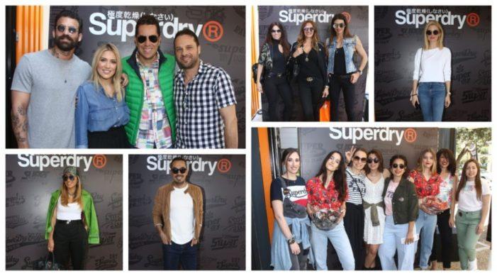 Στο λαμπερό Opening Party του νέου Superdry store στην καρδιά της Γλυφάδας!